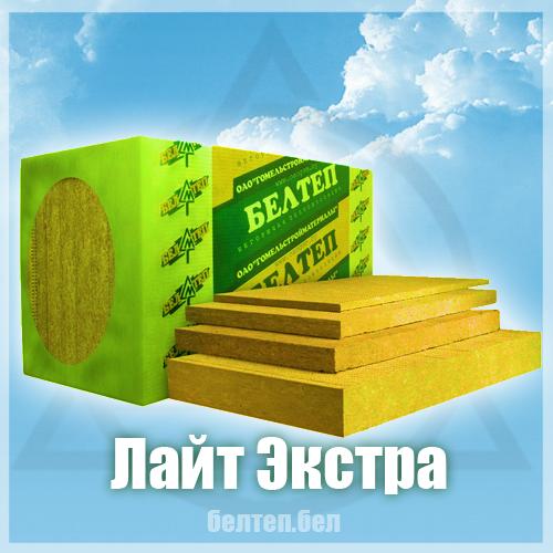 Белтеп Лайт Экстра