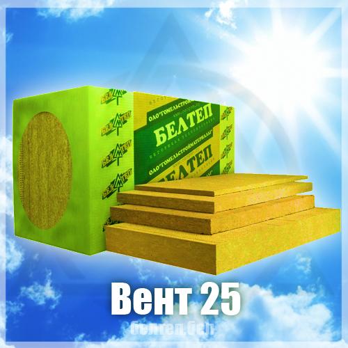 Белтеп Вент 25 (ПТМ СТБ 1995-2009-T4-DS(70,90)1-CS(10)15-TR7,5-WS1)