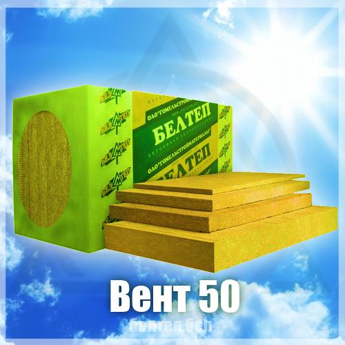 Белтеп Вент 50 (ПТМ СТБ 1995-2009-T4-DS(70,90)-CS(10)10-TR5-WS1)