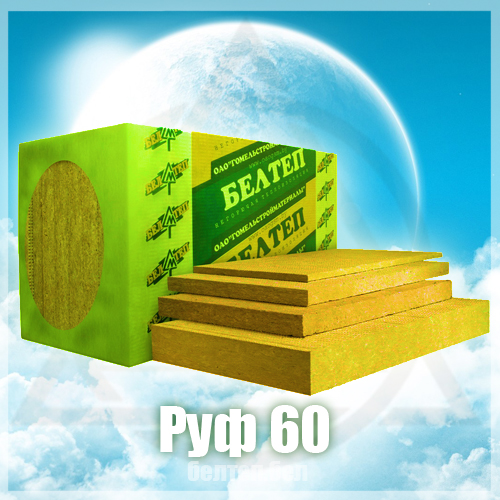 Белтеп Руф 60 (ПТМ СТБ1995-2009-Т5-DS(70,90)-СS(10)60-TR15-PL(5)850-WS1)