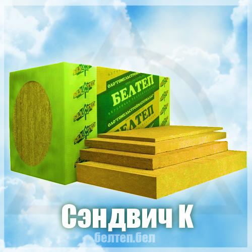 Белтеп Сэндвич К (ПТМ СТБ1995-2009-Т5-DS(70,90)-СS(10)100-TR100-WS1)